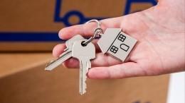 Счетная палата выявила значительные проблемы вобеспечении инвалидов жильем
