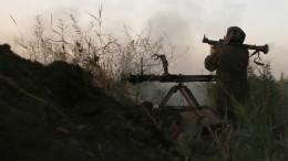 Власти ЛНР сообщили оновом нарушении Киевом режима перемирия