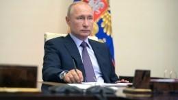 Спасти Усолье-Сибирское: Путин дал три месяца навыправление ситуации вгороде