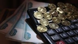 ВРоссии упростят порядок получения субсидий наоплату ЖКХ