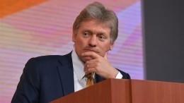 ВКремле прокомментировали информацию озадержании россиян вБелоруссии