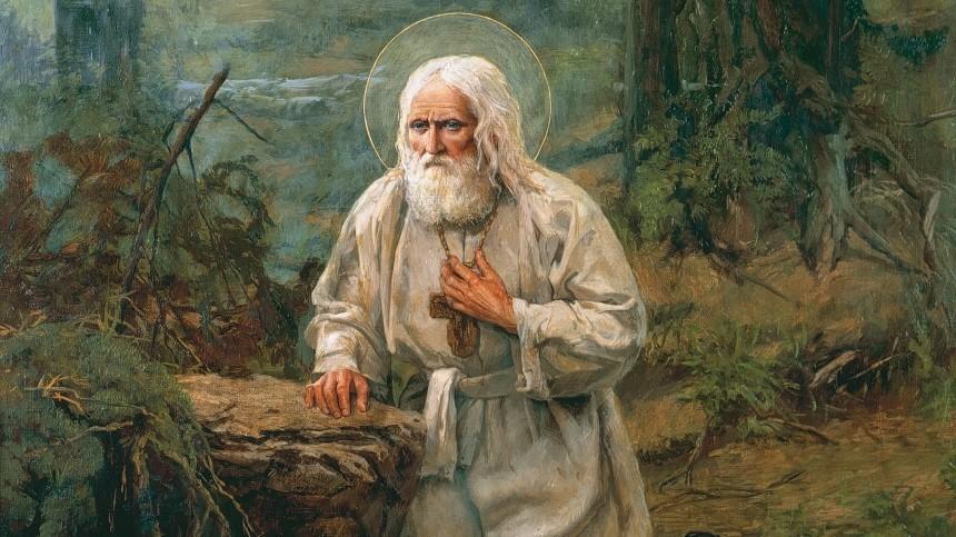 Какие чудеса совершил Серафим Саровский ипочему его считают святым?