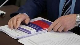 Госдума осенью рассмотрит основной блок законопроектов попоправкам кКонституции