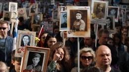 Опубликовавший фото Гитлера насайте акции «Бессмертный полк» предстанет перед судом