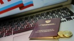 Какие изменения ждут россиян с1августа 2020 года
