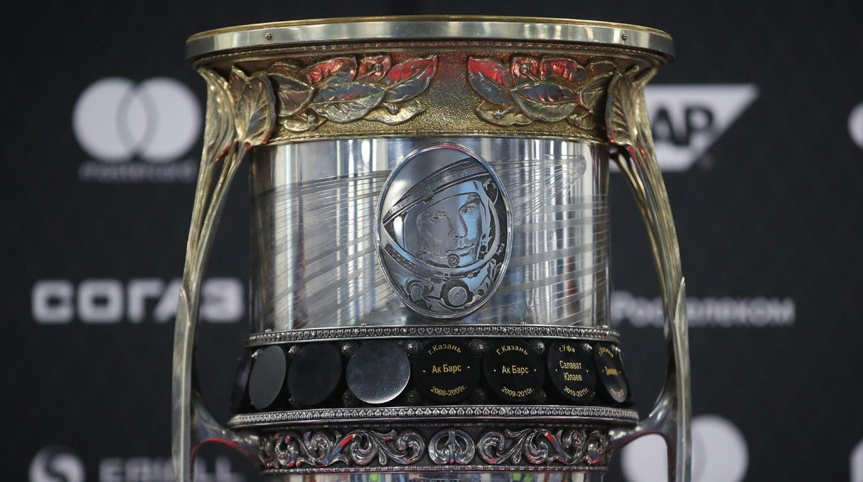Открытый чемпионат закрытого типа— КХЛ-2020/21