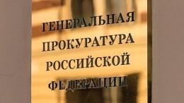 Генпрокуратура утвердила обвинение поделу обубийстве настоятеля монастыря