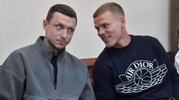 Внезапная неприязнь вместо хулиганства: Кокорин иМамаев вожидании пересмотра приговора