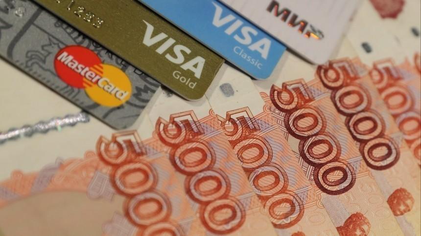 Со«спящих» банковских счетов могут начать списывать средства