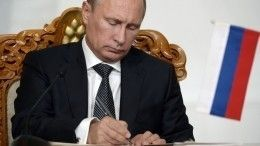 Владимир Путин дал ход сразу нескольким десяткам новых законов