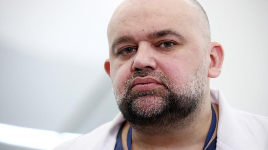 Денис Проценко рассказал, как распознать «коронавирусный» кашель