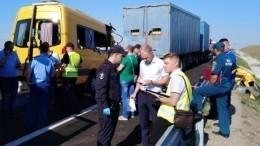 Арестован организатор перевозки после смертельного ДТП вКрыму