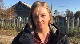 Дочь Сергея Бодрова-младшего тайно вышла замуж