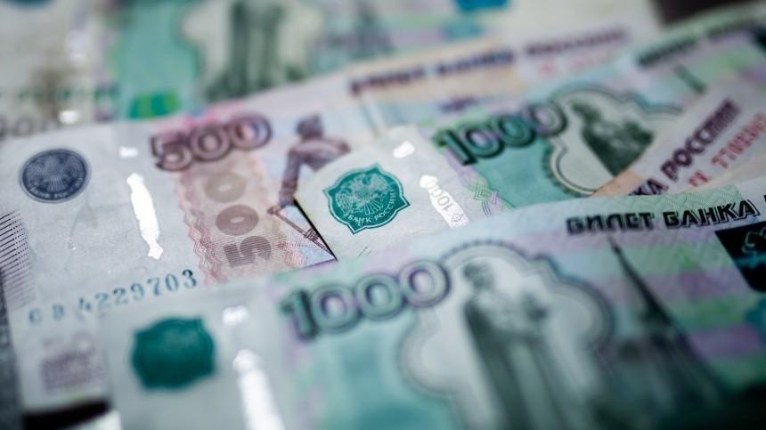 Миллионы россиян смогут получить новое пособие с1августа