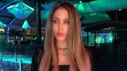 «Мой спутник— это грамм»: дочь владельца «Дикси» озависимости отнаркотиков