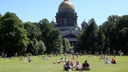Когда вернется лето вевропейскую часть России?
