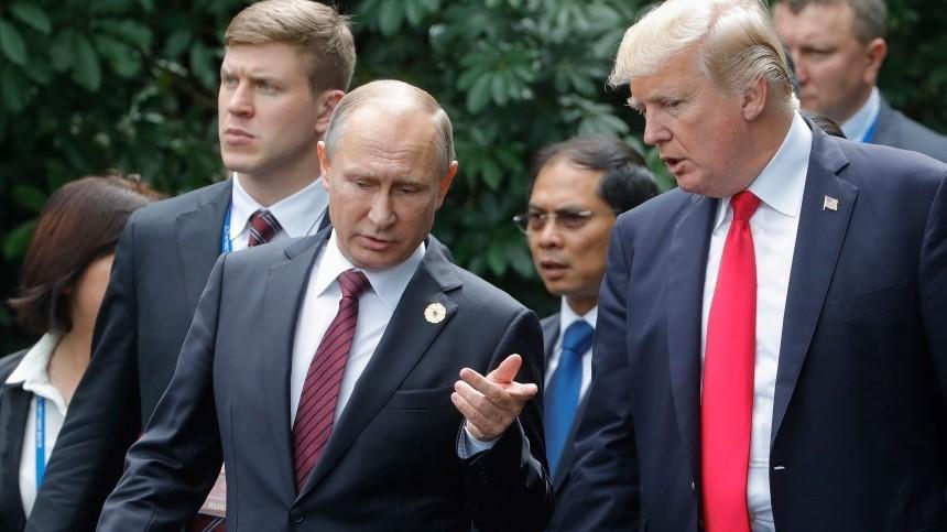 Как вСША описывают отношения Трампа сРоссией