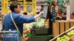 Какие продукты россияне покупали чаще всего вэтом году