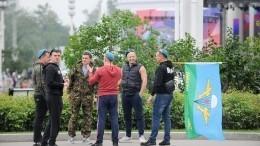 ВРосгвардии прокомментировали массовую драку вМоскве вДень ВДВ