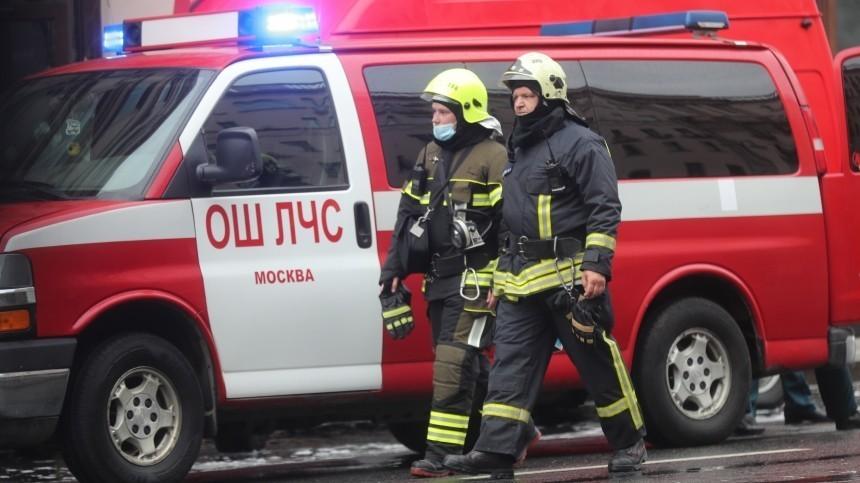 Бизнес-центр загорелся наНовом Арбате вМоскве