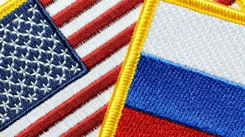 ВСША заявили овыгоде отдружественных отношений сРоссией