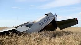 Пофакту крушения самолета под Калининградом возбуждено уголовное дело