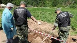 СКвозбудил уголовное дело огеноциде после обнаружения останков вПсковской области