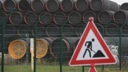 Польский регулятор по-максимуму оштрафовал «Газпром» за«Северный поток— 2»