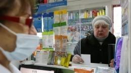 ВРоссии расширят список жизненно важных лекарств отечественного производства