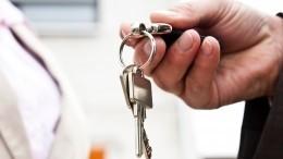 ВРоссии снизили первоначальный взнос польготной ипотеке