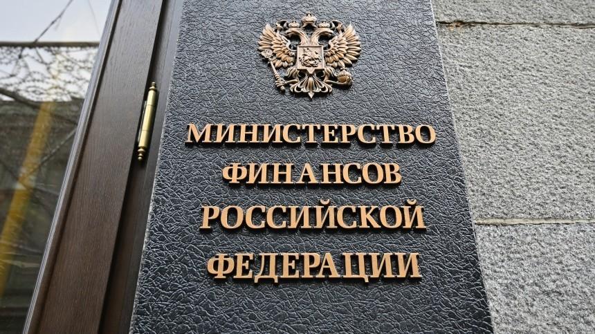 Минфин объявил оразрыве налогового соглашения сКипром