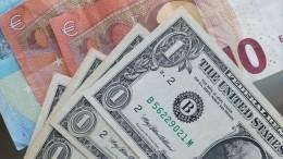 Разрыв налогового договора сКипром несущественно повлияет нафондовый рынок РФ