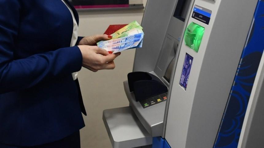Эксперт объяснил причины запрета пополнения анонимных электронных кошельков