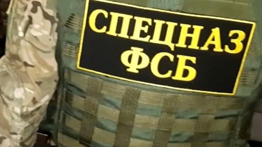 ФСБ провела крупнейшую спецоперацию поликвидации оружейных мастерских