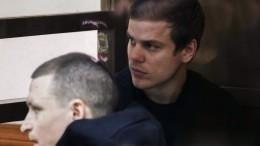 Оправдать, нонаказать: какое решение вынес Мосгорсуд поделу Кокорина иМамаева
