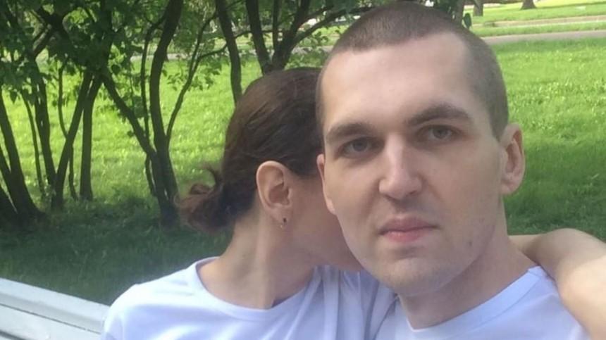 Жену расчлененного рэпера Картрайта будет защищать адвокат историка Соколова