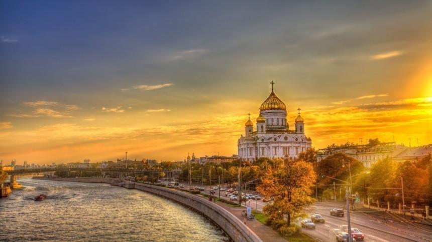 Какой будет погода вавгусте вМоскве?
