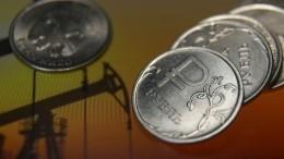 Падение или рост? Эксперты предсказали курс рубля истоимость нефти кконцу 2020 года