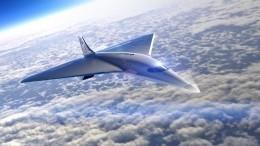 Компания миллиардера Брэнсона показала концепт самого быстрого пассажирского самолета вмире