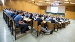 Учебный год— 2020: нововведения для школьников истудентов