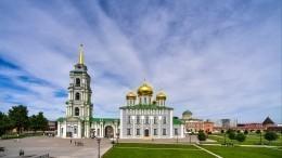 Тульский кремль отреставрируют к500-летнему юбилею города