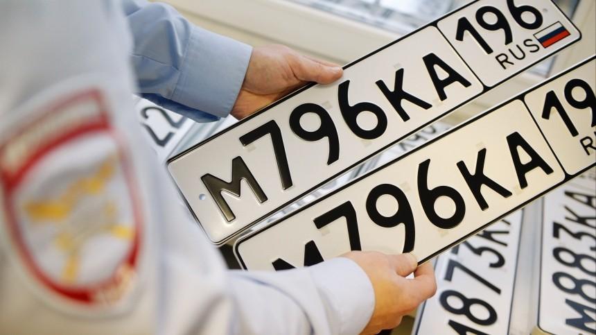 ВРоссии вступил всилу новый стандарт для автомобильных номеров