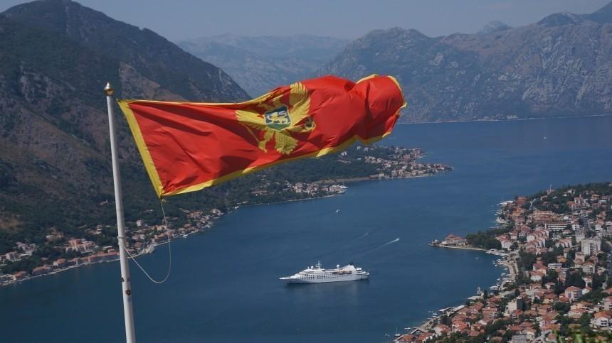 Черногория открыла границы для россиян