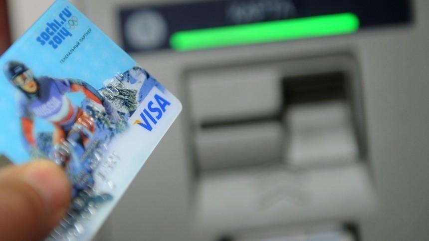 ВРоссии запустили сервис, отменяющий «зарплатное рабство»