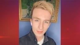 Гея-тиктокера обнаружили мертвым впетербургской квартире