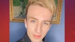 Стали известны подробности гибели гея-тиктокера впетербургской квартире