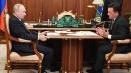 Путина попросили продлить программу льготной ипотеки