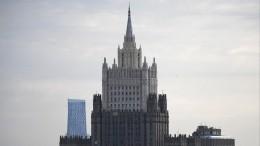 МИД РФпрокомментировал слова Лукашенко обратских отношениях