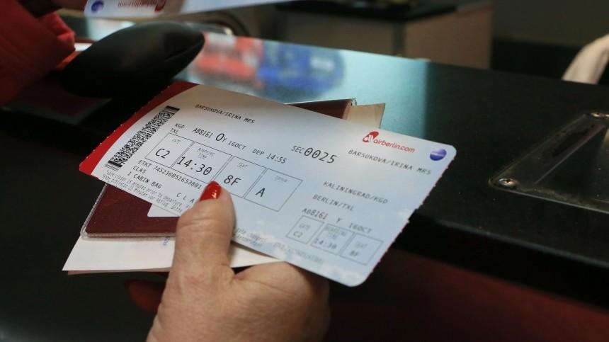 Продажа билетов назакрытые направления нарушает права пассажиров— ФАС