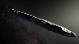 Астероид размером сдва футбольных поля максимально сблизится сЗемлей